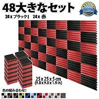 スーパーダッシュ 新しい 48 ピース 250 x 250 x 50 mm 吸音材 ウェッジ 防音 吸音材質ポリウレタン SD1134 (黒と 赤)