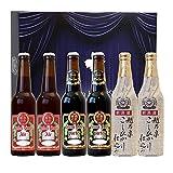 クラフトビール スワンレイクビール 金賞 6本 飲み比べ ギフト セット 熨斗梱包