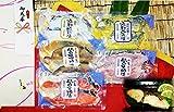 海鮮仙台漬魚味くらべ5種セット  旬の厳選原料を伝統の仙台味噌・粕・京都西京・塩麹の味くらべをお楽しみください。10分程度焼くだけで高級割烹の焼き魚に! 【ご贈答用・ご自宅用に・お誕生日プレゼントにも!配送指定OK!】