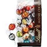 チョコレート 【公式】リンツ (Lindt) チョコレート リンドール 10種類アソート 詰め合わせ [大人リッチ] 個包装 30個入り (ミニリーフレット付き)