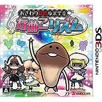おさわり探偵小沢里奈 なめこリズム - 3DS