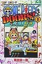 ONE PIECE DOORS 1 (ジャンプコミックス)