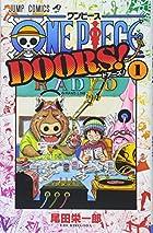 ONE PIECE DOORS! 第01巻