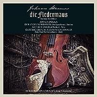 FLEDERMAUS/ZIGEURERBARON (STRAUSS) [LP] (180 GRAM) [12 inch Analog]