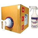 除菌・消臭剤 【エコノアクア】5リットルバックインBOXタイプ スプレー用空ボトル1本+コック付 殺菌装置メーカーが作っ…