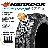 【 4本セット 】 155/65R14 HANKOOK(ハンコック) Winter i*cept IZ2 A (ウィンター アイセプト アイジー ツー エース) W626 * ハンコック史上最強スタッドレスタイヤ!!