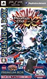 ファンタシースターポータブル2 インフィニティ プレミアムボックス(ゲームソフト)