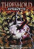 メタモルフォーゼ[DVD]
