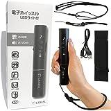 ラマル(LRMAL) LEDライト付き電子ホイッスル 充電式 2種音源 120dB 生活防水 大音量 審判 熊よけ コンパクト 67g(電池込) 旧モデル (ブラック)
