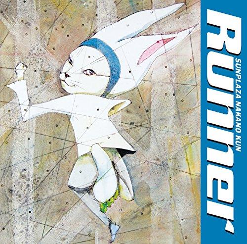 Runner(初回限定盤)(DVD付)