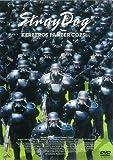 ケルベロス 地獄の番犬[DVD]