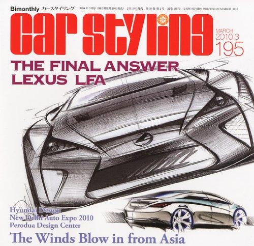 car styling ( カースタイリング ) 2010年 03月号 [雑誌]