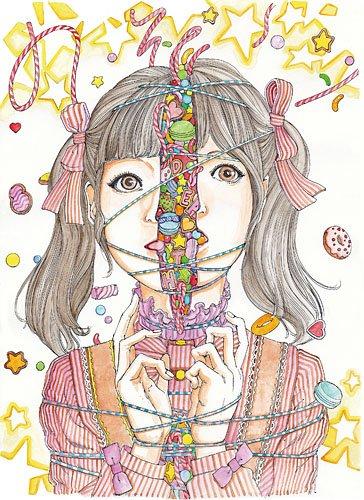 New Shintaro Kago Artworks Panna Cotta Japan Anime Manga Art Illustrations Book
