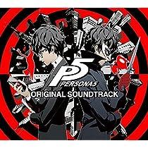 『ペルソナ5』オリジナル・サウンドトラック