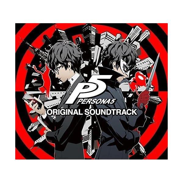 『ペルソナ5』オリジナル・サウンドトラックの商品画像