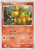 【シングルカード】ドンメル(ポケモンカード)021/100●/1stED/ノーマル仕様
