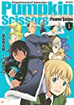 Pumpkin Scissors:Power Snips(1) (KCデラックス 月刊少年マガジン)