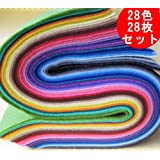 【KUMBAYA】 カラー フェルト 28色 セット 30cm x 30cm 1.4mm厚 手芸 材料 フェルティング 28枚 セット
