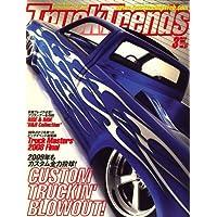 Truck Trends (トラックトレンズ) 2009年 03月号 [雑誌]