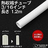 カラー熱収縮チューブ 白(ホワイト) 収縮前内径4.7φmm (3/16インチ) HSTT19-48-Q10 (長さ: 1.2m) (パンドウイット(PANDUIT)の熱収縮チューブ)