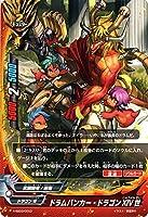バディファイトX(バッツ)/ドラムバンカー・ドラゴンXIV世(トライアル)/5WORLD BUILD MASTERS