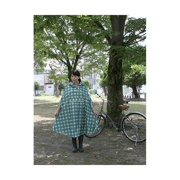 サニーフィールズ サイクルコート 全3色 レイ...の紹介画像9