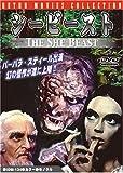 シービースト[DVD]