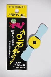 精子 観察キット 拡大 量 動き 600倍 4回分 日本製