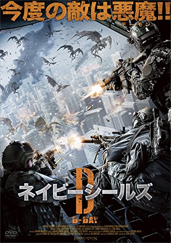 ネイビーシールズ:D-DAY[DVD]