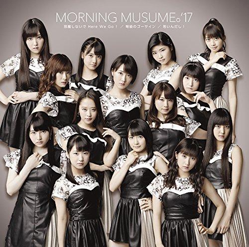 『恋愛レボリューション21/モーニング娘。』は○○を意識した楽曲で、中澤裕子のラストシングル!の画像