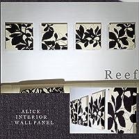 ファブリックパネル アリス Reefbrown 30×30×2.5cm 4枚組 花柄 おしゃれ インテリア 植物柄 北欧 Reef 同梱可