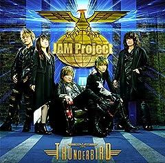 JAM Project「DEVILMIND 〜愛は力〜」のジャケット画像