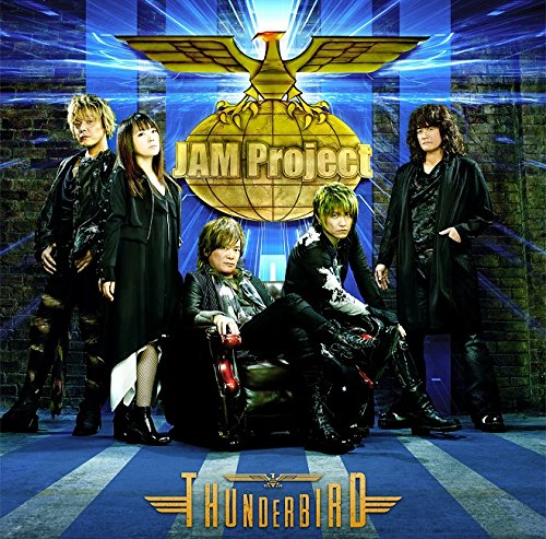 JAM Project – JAM Project BEST COLLECTION XII THUNDERBIRD [FLAC / 24bit Lossless / WEB][2016.11.02]