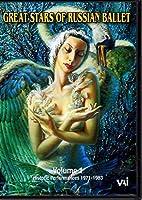 Great Stars of Russian Ballet 1 [DVD] [Import]