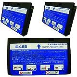 EPSON ICCL45B 互換インク 4色一体(大容量)タイプ ICチップ付き DAIMARU 3本セット【1本あたり515円】
