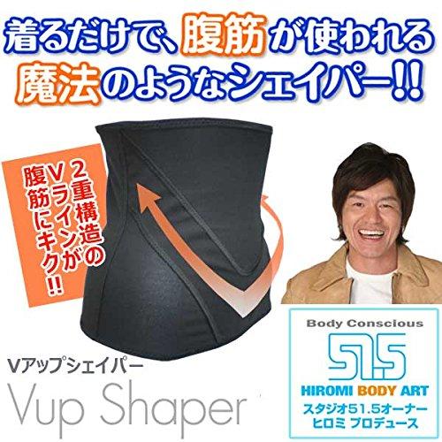 Vアップシェイパー 2枚組 (Lサイズ, ブラック×ブラック)