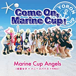 Come On,Marine Cup!