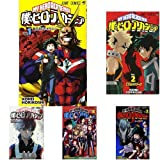 僕のヒーローアカデミア コミック 1-16巻セット