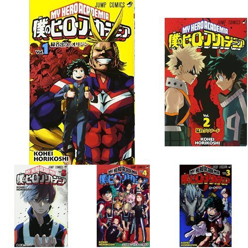 僕のヒーローアカデミア コミック 1-18巻セット