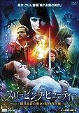 スリーピング・ビューティー 眠れる森の美女と呪われた城[DVD]