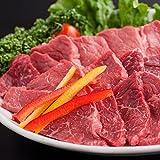 【冷凍配送】 【 牛肉 】【 焼肉 】 熊本産 最高級 黒毛和牛 ジューシーやわらか モモ肉 焼き肉用 ( A3 ) (300g×1パック(約2人前))