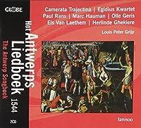 Antwerp Songbook: Het Antwerps Liedboek 1544 by Camerata Trajectina (2006-05-09)