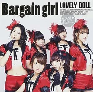Bargain girl 【Type-C】