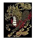 東洋ケース シール デコレーション (スマホ ガラケー) 蒔絵シール 守護神獣絵巻 麒麟 SHINJU-05