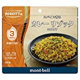 mont-bell mont-bell(モンベル) カレー リゾッタ 10食セット