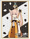 ブシロードスリーブコレクション ハイグレード Vol.1600 刀使ノ巫女『益子薫』 Part.3