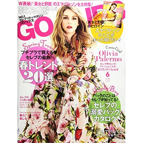 GOSSIPS(ゴシップス) 2017年 06 月号 [雑誌]