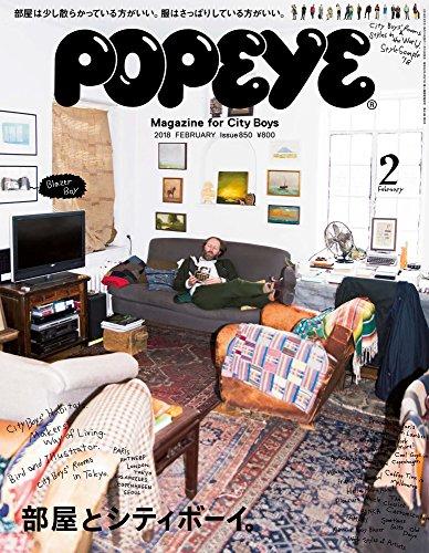 POPEYE(ポパイ) 2018年 2月号 [部屋とシティボーイ]の詳細を見る