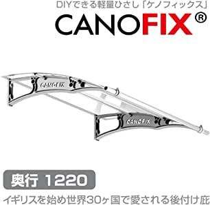 【CANOFIX】DIYできる後付けひさし ケノフィックス(CANOFIX) D1200 W1500 / ブラケット:グレー/シート:グリーン