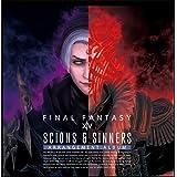 【初回生産分】 Scions & Sinners:FINAL FANTASY XIV Arrangement Album(映像付サントラ/Blu-ray Disc Music)(ゲーム内アイテム「オーケストリオン譜」2点を入手できるアイテムコード封入